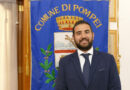 Sede del Forum dei Giovani di Pompei, Troianiello: «Solo strumentalizzazioni di sciacalli politici»